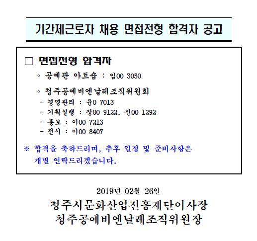 97ebab928a6ae5ff462da2cdebc53d90_1551225095_5725.jpg